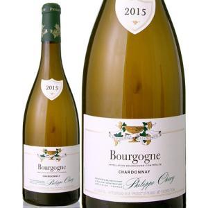 ブルゴーニュ・シャルドネ[2015]フィリップ・シャヴィ(白ワイン)|takamura