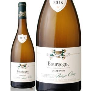 ブルゴーニュ・シャルドネ[2016]フィリップ・シャヴィ(白ワイン)|takamura
