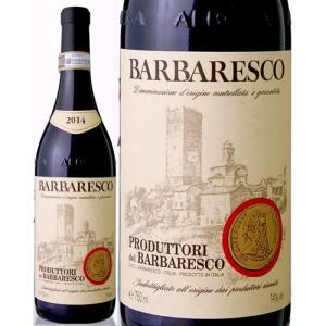 バルバレスコ[2014]プロドゥットーリ・デル・バルバレスコ(赤ワイン)|takamura