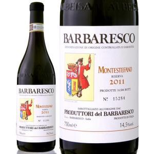 バルバレスコ・リゼルヴァ・モンテステーファノ[2011]プロドゥットーリ・デル・バルバレスコ(赤ワイン)|takamura