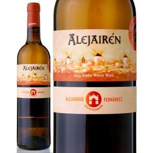 アレハイレン・クリアンサ[2014]アレハンドロ・フェルナンデス(白ワイン)|takamura