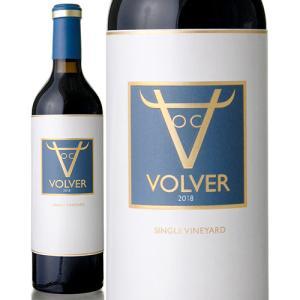 ヴォルヴェール[2014]ボデガス・ヴォルべ(赤ワイン)|takamura