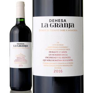 デエーサ・ラ・グランハ[2007]ペスケラ(赤ワイン)|takamura