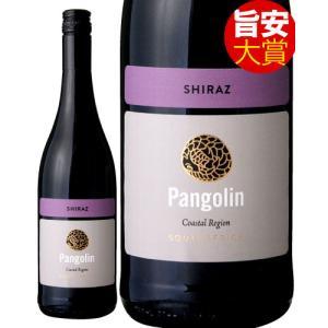 旨安大賞 シラーズ [ 2018 ]パンゴリン ( 赤ワイン )|takamura