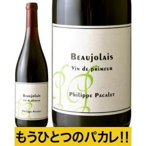 ★ボジョレー ヴァン ド プリムール グリーン ラベル[2018]フィリップ パカレ(赤ワイン) takamura