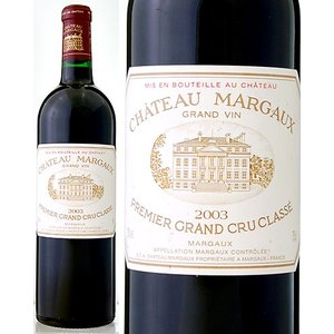 シャトー マルゴー[2003](赤ワイン)|takamura