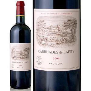 カリュア ド ド ラフィット ロートシルト[2004](赤ワイン)[S] takamura