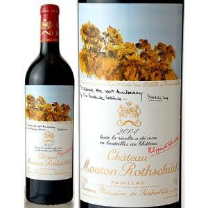 シャトー ムートン ロートシルト[2004](赤ワイン)|takamura