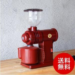 みるっこ オートカット付 コーヒーミル R-220赤 スタンダードタイプ フジローヤル(富士珈機)(他の商品との同梱不可)|takamura