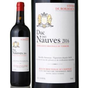 デュック・ド・ノーヴ[2015]シャトー・ル・ピュイ(赤ワイン) takamura