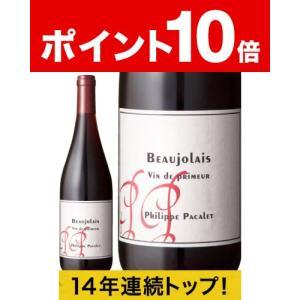 ★ボジョレー・ヴァン・ド・プリムール[2017]フィリップ・パカレ(赤ワイン)|takamura