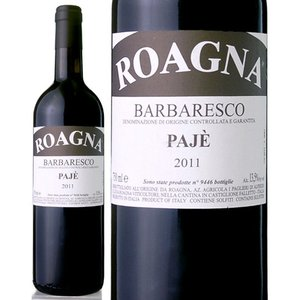 バルバレスコ・パイエ[2011]ロアーニャ(赤ワイン)|takamura