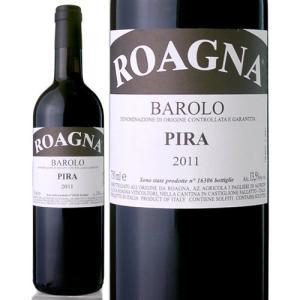 バローロ・ピラ[2011]ロアーニャ(赤ワイン)|takamura