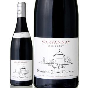 マルサネ ルージュ クロ デュ ロワ[2015]ジャン フルニエ(赤ワイン)|takamura