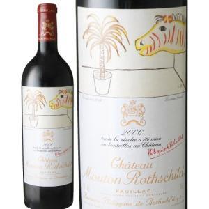 シャトー ムートン ロートシルト[2006](赤ワイン)|takamura