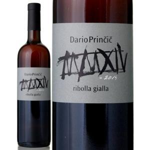 リボッラ ジャッラ[2014]ダリオ プリンチッチ(白ワイン)|takamura