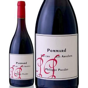 ポマール・プルミエ・クリュ・レ・アルヴレ[2013]フィリップ・パカレ(赤ワイン)|takamura