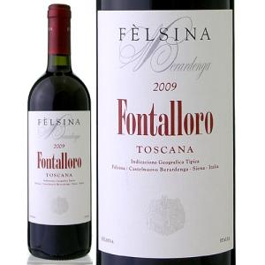 フォンタローロ[2009]フェルシナ(赤ワイン)|takamura