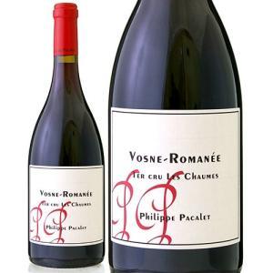 ヴォーヌ ロマネ プルミエ クリュ レ ショーム[2014]フィリップ パカレ(赤ワイン)|takamura