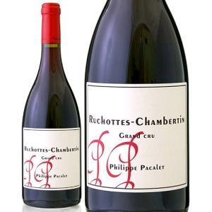 ルショット・シャンベルタン[2014]フィリップ・パカレ(赤ワイン)|takamura