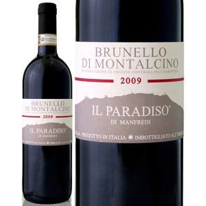 ブルネッロ・ディ・モンタルチーノ[2009]イル・パラディーソ・ディ・マンフレディ(赤ワイン)|takamura