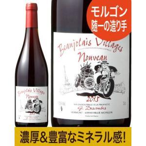 ★ボジョレー・ヴィラージュ・ヌーヴォー[2015]ジョルジュ・デコンブ(赤ワイン)[N]|takamura