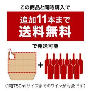 シャブリ キュベ ラ ビュット [2015]  ヴェルジェ ( 白ワイン )  [S] takamura 02