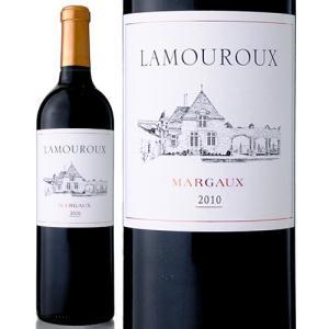 ラムルー[2010]シャトー ローザン セグラ(赤ワイン)|takamura