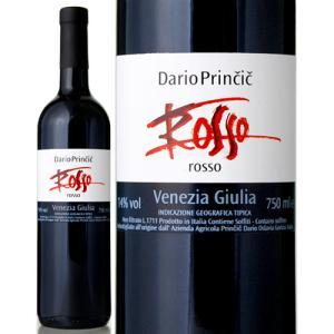 ヴィノ ロッソ[2014]ダリオ プリンチッチ(赤ワイン)|takamura