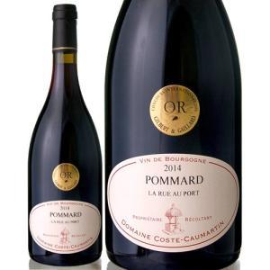 ポマール・ラ・リュ・オ・ポール[2014] コスト・コーマルタン(赤ワイン)|takamura