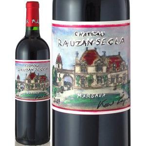 シャトー ローザン セグラ[2009](赤ワイン)|takamura