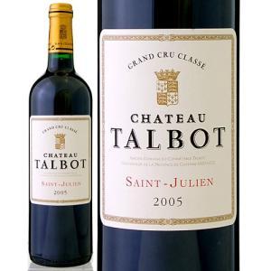 シャトー タルボ[2005](赤ワイン) takamura