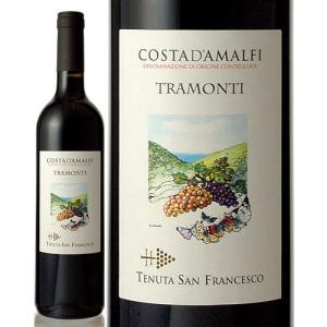 コスタ・ダマルフィ・トラモンティ・ロッソ[2011] サン・フランチェスコ(赤ワイン)|takamura