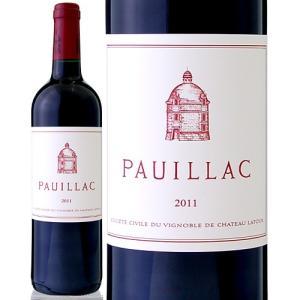 ポイヤック・ド・ラトゥール[2011](赤ワイン)|takamura