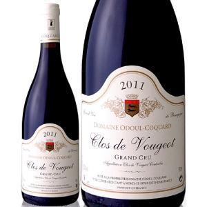 クロ・ド・ヴージョ[2011]オドゥール・コカール(赤ワイン)|takamura
