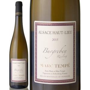 リースリング・ビュルグレーベン[2015]ドメーヌ・マルク・テンペ(白ワイン)[S]|takamura