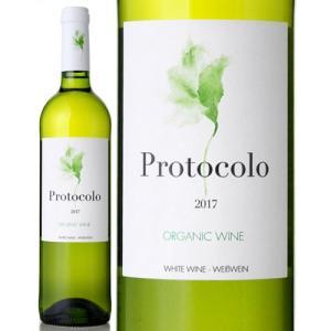 プロトコロ・オーガニック・ブランコ[2016]ドミニオ・デ・エグーレン(白ワイン)|takamura