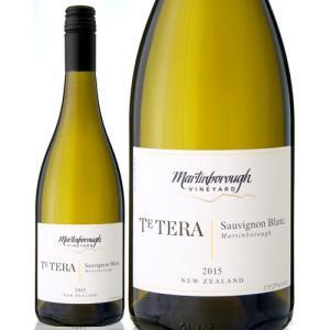 テ・テラ・ソーヴィニヨン・ブラン[2015]マーティンボロー・ヴィンヤード(白ワイン)|takamura