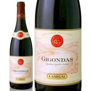 ジゴンダス[2013]ギガル(赤ワイン) takamura