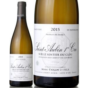 サン トーバン プルミエ クリュ スー ル サンティエ デュ クルー[2015]マルク コラン(白ワイン)|takamura