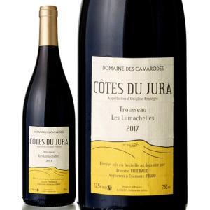 トゥルソー レ ルマシュール [ 2017 ]ドメーヌ デ キャヴァロド ( 赤ワイン )|takamura