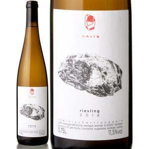 マルト リースリング [ 2018 ]ヴァイングート ヴェルナー ( 白ワイン ) [S]|takamura