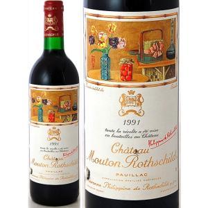 シャトー ムートン ロートシルト[1991](赤ワイン)|takamura