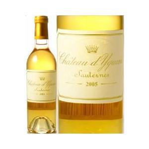 【終売特価】シャトー・ディケム[2005]ハーフボトル・375ml(白ワイン)|takamura