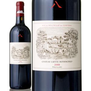シャトー ラフィット ロートシルト[2008](赤ワイン)|takamura