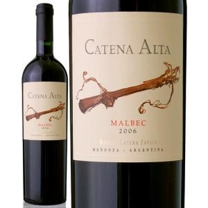 カテナ・アルタ・マルベック[2006](赤ワイン)|takamura