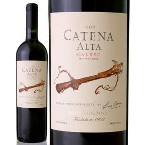 カテナ・アルタ・マルベック[2007](赤ワイン)|takamura