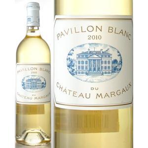 パヴィヨン・ブラン・デュ・シャトー・マルゴー[2010](白ワイン) takamura