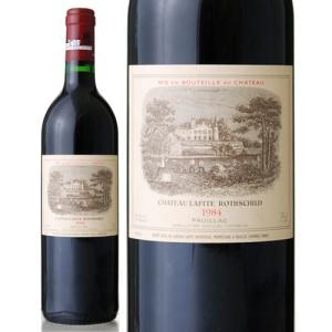 シャトー ラフィット ロートシルト[1984](赤ワイン) takamura