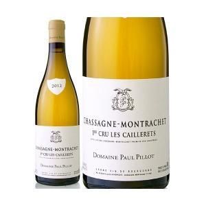 シャサーニュ モンラッシェ一級レ カイユレ[2012]ドメーヌ ポール ピヨ(白ワイン)|takamura